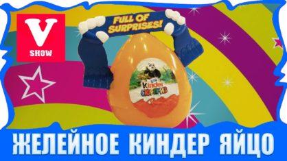 Как сделать желейное Мега киндер яйцо из Фанты за 5 минут /// Вики Шоу - Viki Show