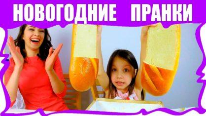 ТОП 5 🎄Новогодних Пранков с Подарками Как Разыграть Друзей Смешное Видео для Детей  // Вики Шоу