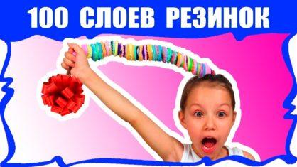 100 СЛОЕВ РЕЗИНОК НА ВОЛОСАХ Сто Слоев ЧЕЛЛЕНДЖ /// Вики Шоу