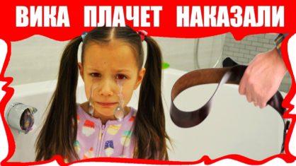 Вика ПЛАЧЕТ Наказали Обычная Еда Вся на Полу Bad Baby Baby Victoria Crybaby Punished /// Вики Шоу