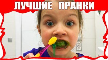 ТОП 5 Нереальных Пранков на 1 Апреля ТАРАКАН в Пицце и ЧЕРВИ в Яблоке Для Детей /// Вики Шоу