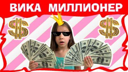 ВИКА МИЛЛИОНЕР Смешной Розыгрыш Зубная фея купила зубик HOW TO PULL OUT A TOOTH /// Вики Шоу