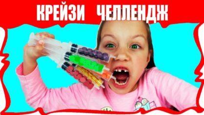 ЧЕЛЛЕНДЖ Крэйзи Эксперимент с Конфетами Skittles Самый Сладкий Коктейль Видео для Детей /// Вики Шоу