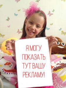 Реклама на сайте VIKI.SHOW