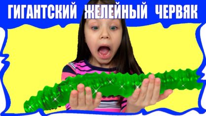 Обычная Еда Против МАРМЕЛАДА Челлендж Гигантский ЧЕРВЯК Real Food vs Gummy Food Challenge / Вики Шоу