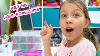 ЧТО ПОДАРИТЬ НА ДЕНЬ РОЖДЕНИЯ Подарок за ОДНУ МИНУТУ // Вики Шоу